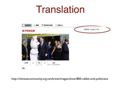 slide 'Translation'.